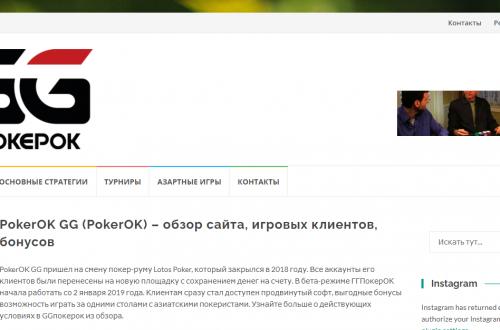 Ваш путеводитель по бесплатным покерным турнирам